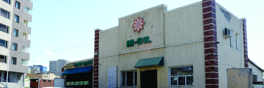 M-Oil Lubricants